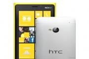 Nokia và HTC đạt thỏa thuận hợp tác về bản quyền sáng chế